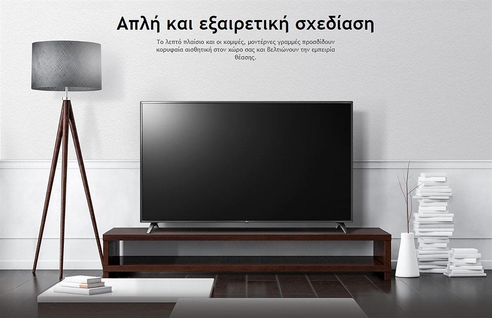 LG-TV (2).jpeg