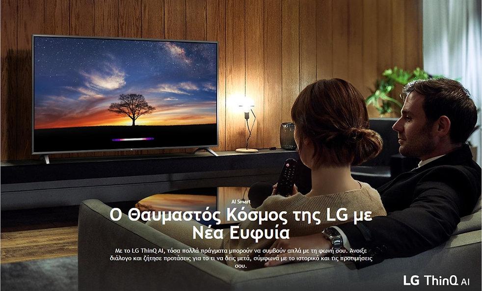LG-TV (1).jpeg