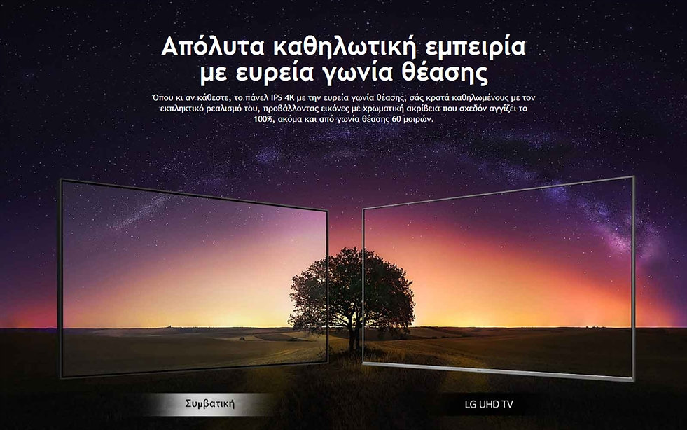 LG-TV (5).jpeg