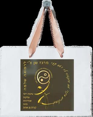 קולקציית סל הקניות ישראל