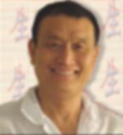 דוקטור לו צ'אן גונג