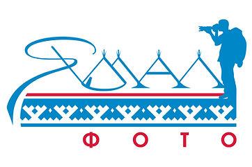 логотип Ямал-Фото.jpg
