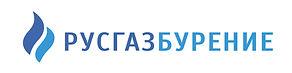 лого_РусгазБурение [преобразованный].jpg