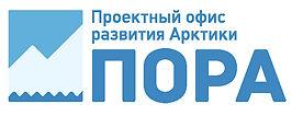 Arctic_PORA_logo_WorkFinal-1.jpg