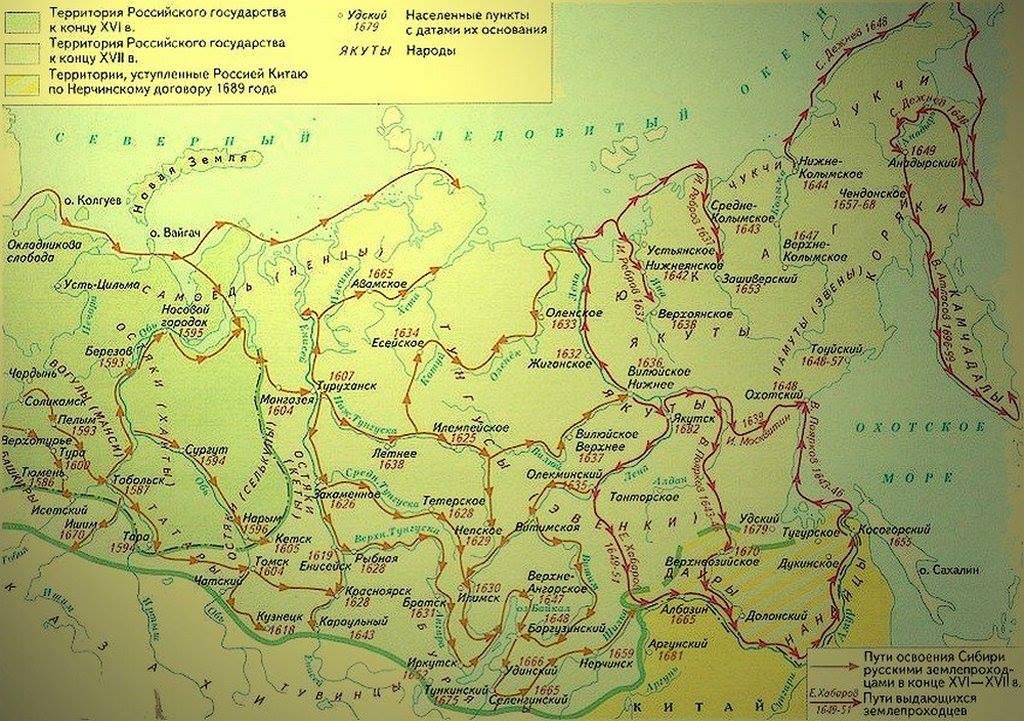 Мангазея и Туруханск