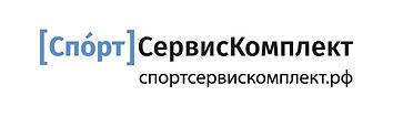 Лого ССК с сайтом.jpg