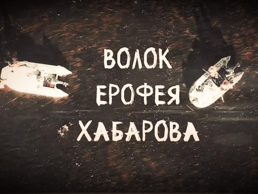 """ФИЛЬМ ОБ ЭКСПЕДИЦИИ """"ТАЙНЫ МАНГАЗЕИ"""" - ПОБЕДИТЕЛЬ КИНОФЕСТИВАЛЯ """"ВЕРТИКАЛЬ"""""""
