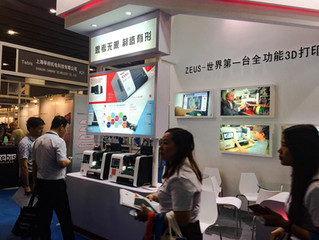 AIO Robotics Attends 3D Printing Asia With Grand Plans for Chinese Schools