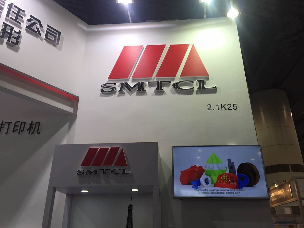 Our product video translated to Chinese played alongside SMTCL's company logo.