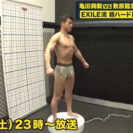 亀田興毅さんに乗って頂きました!