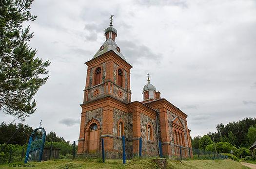 Kaplavas pareizticīgo baznīca