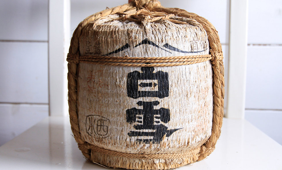 Touki Sake Taru