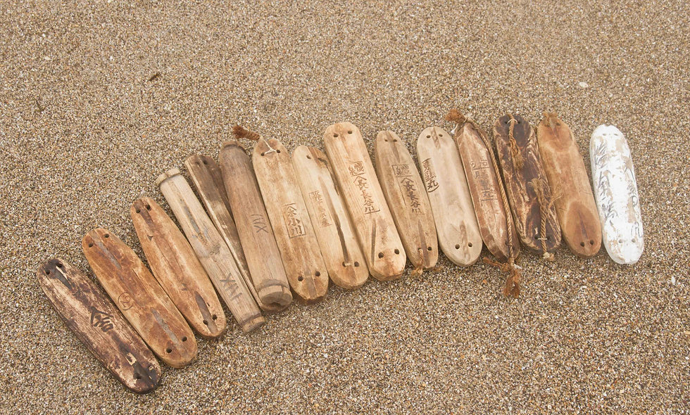 Wooden Aba Fishing Floats I Print