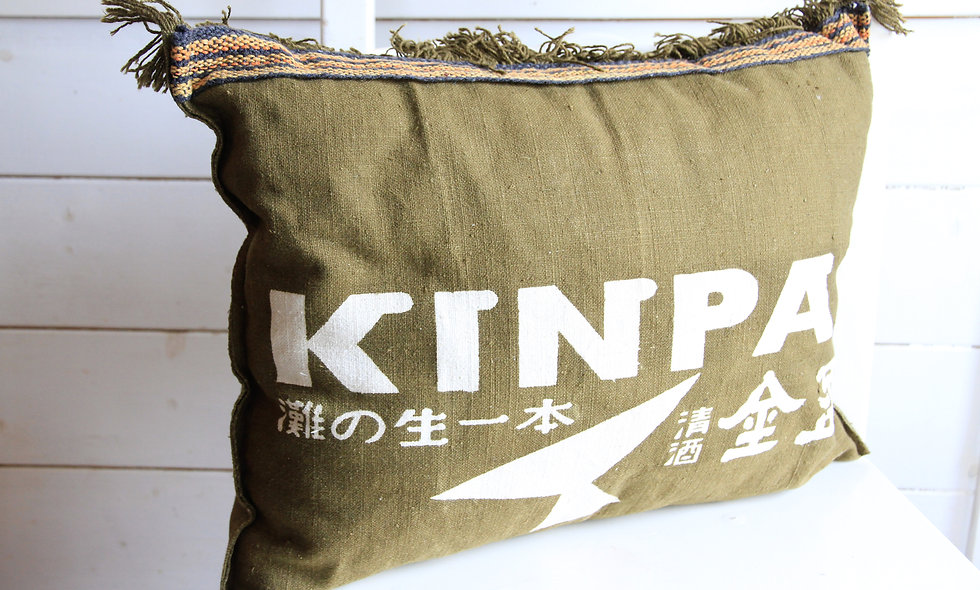 Maekake Cushion