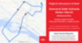 VEU Motor March - Info.png