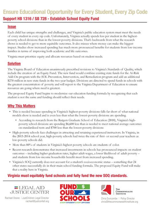 Establish School Equity Fund