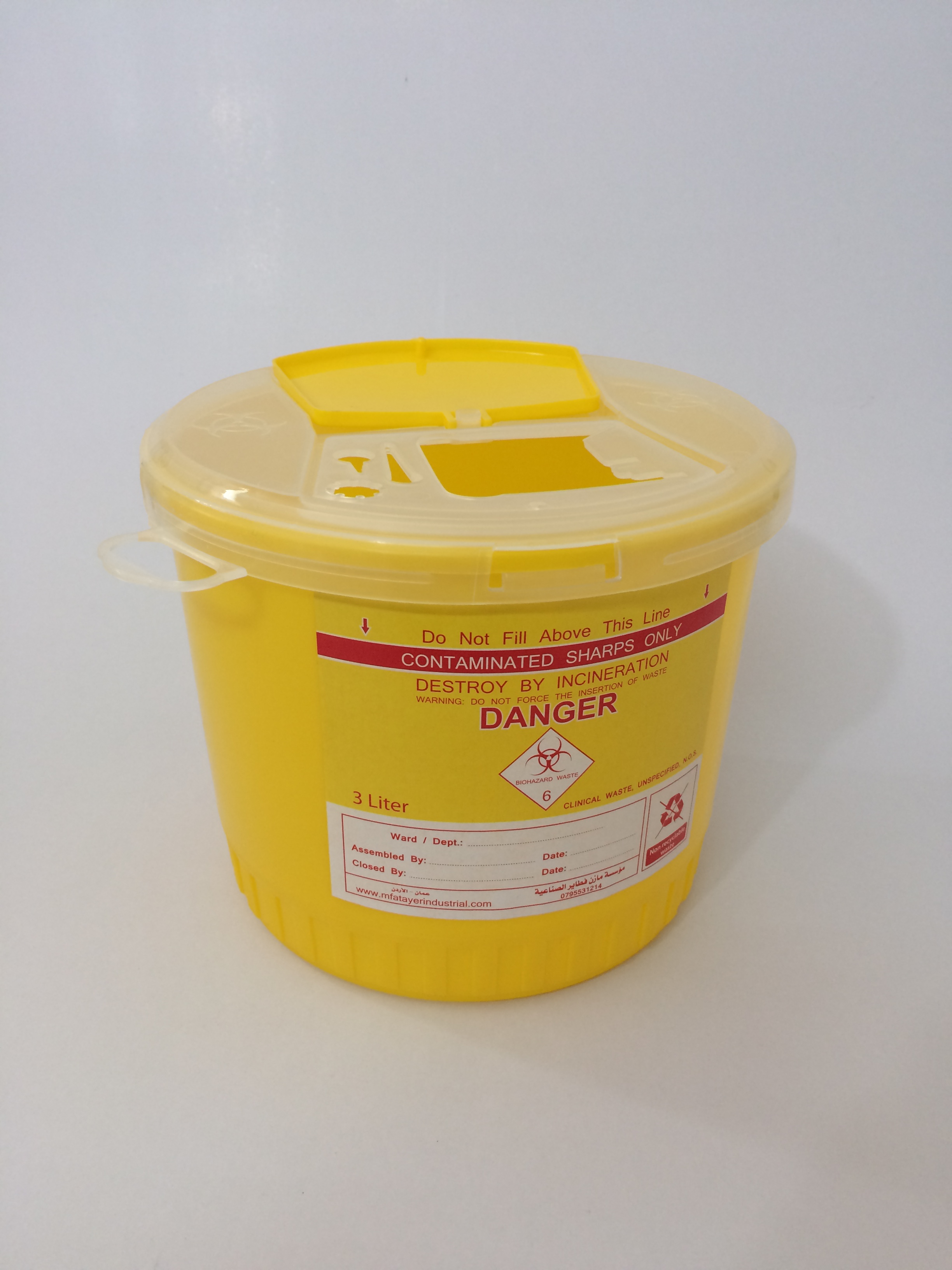Sharps Container 3 Liter
