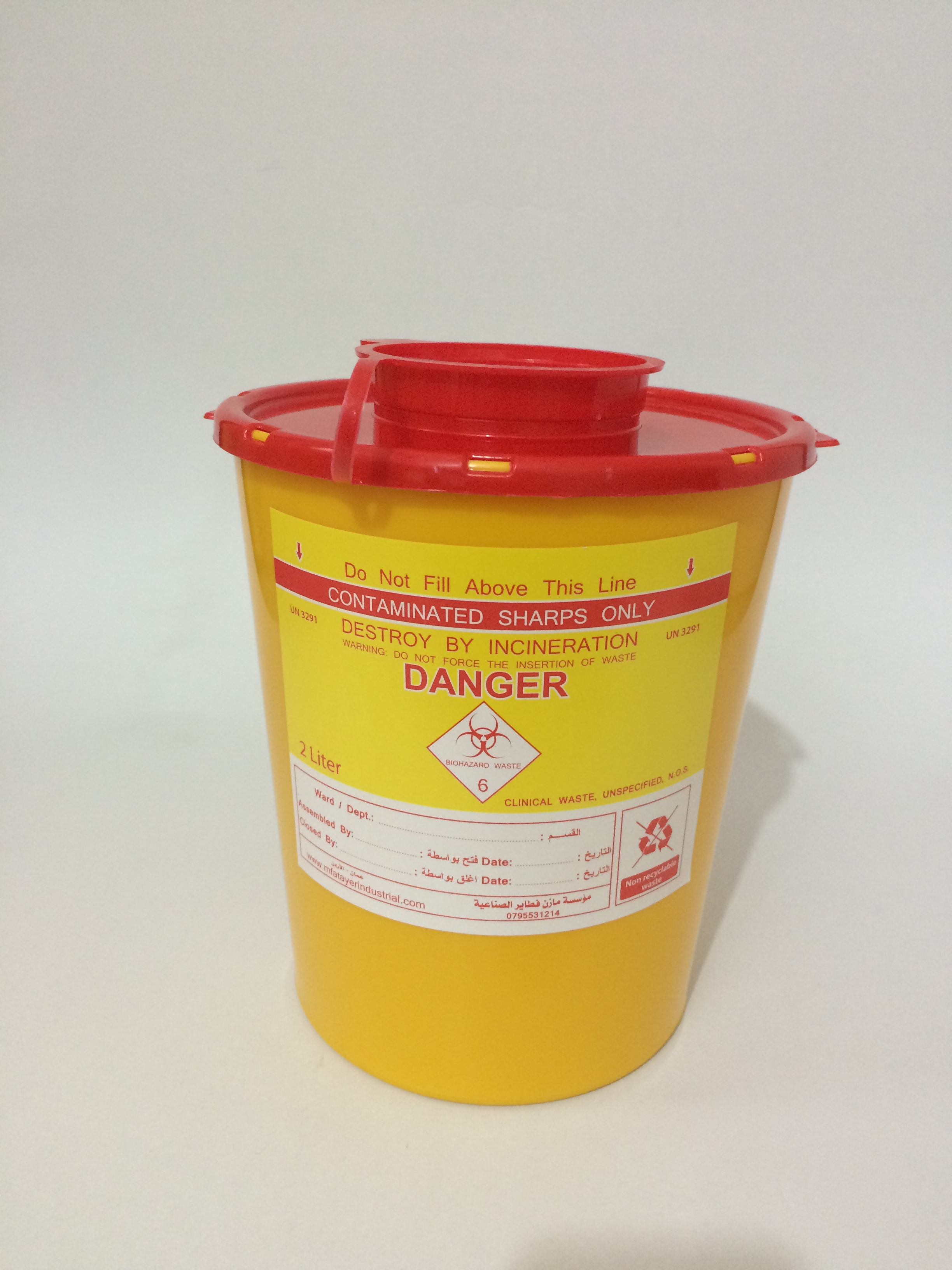 Sharps container 2 liter