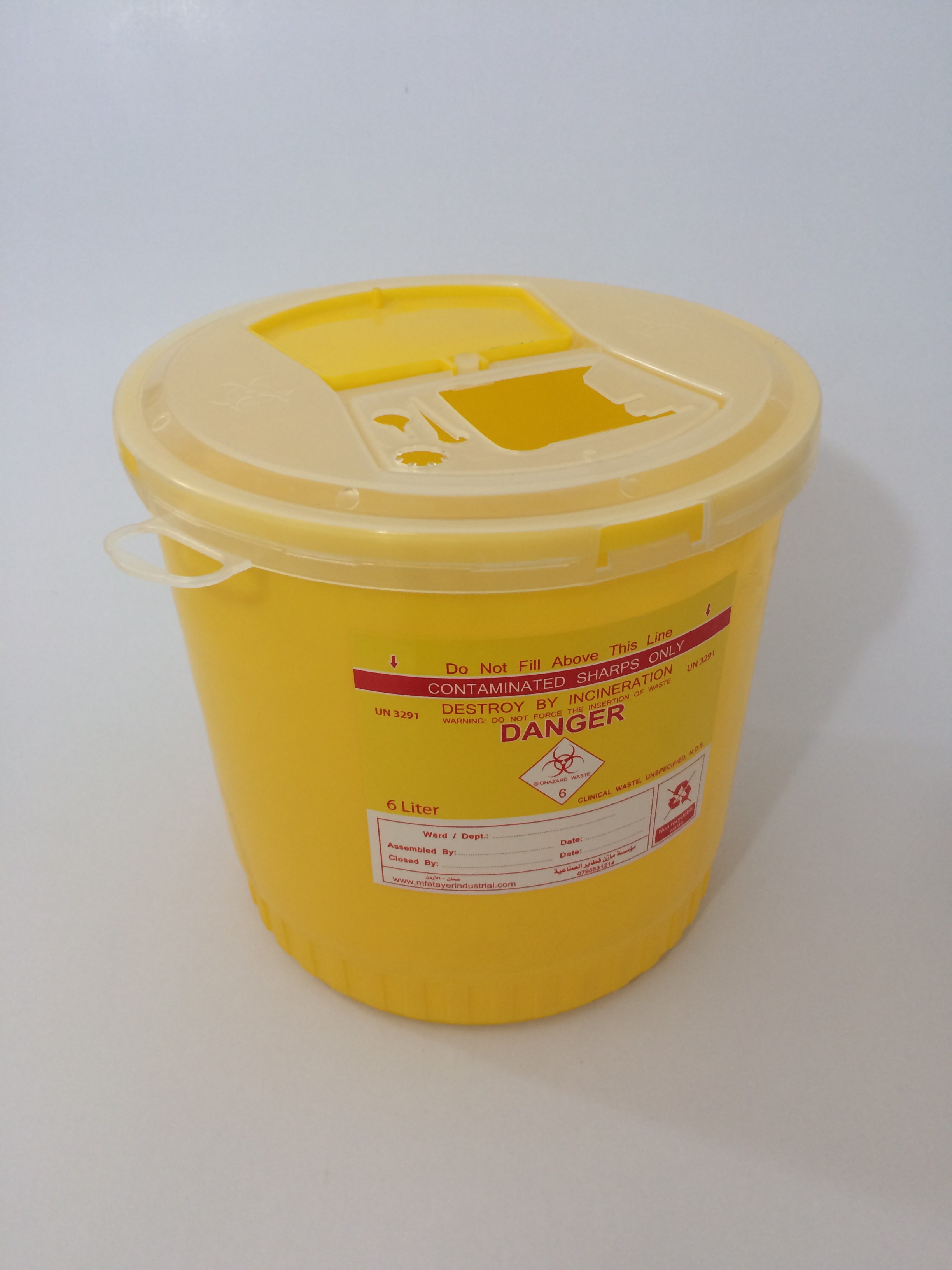 Sharps Container 6 Liter