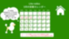 2020.5月 カレンダー.png