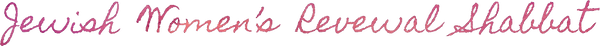 JWRS - logo text flat.png