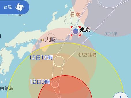 <INFO>台風19号の影響による 営業変更のお知らせ