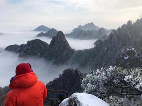 My Return To Mount Huangshan