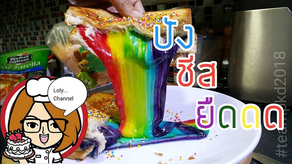 On the search for Rainbow Toast 🌈