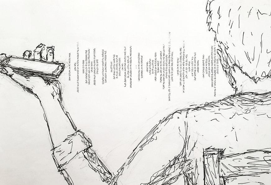 רולו, יצירת האמנות המתגלגלת - שרשרת חופש