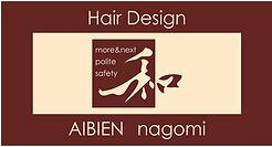 nagomiロゴ2.jpg