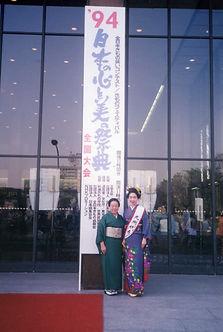着付け全国大会NHKホール