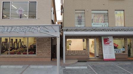 kimono.rental kagoshima
