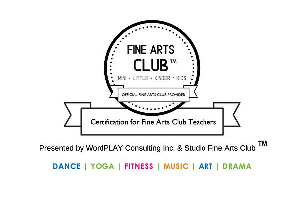 Teacher Certificaiton Logo.png