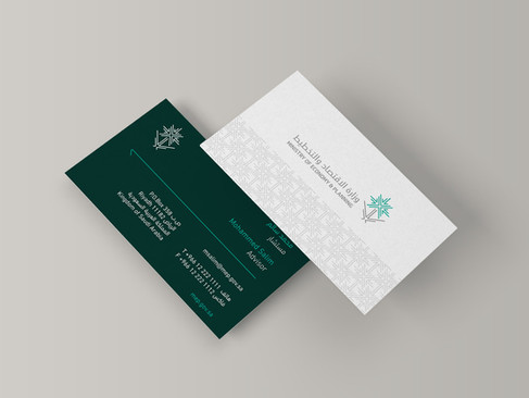 R1_Business_Card2.jpg
