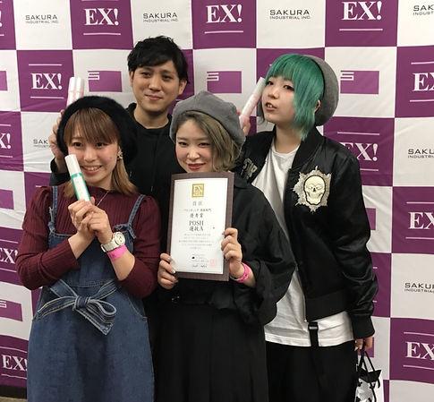 こn_edited.jpg
