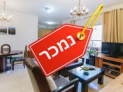דירת 4 חדרים באלתר מיהוד