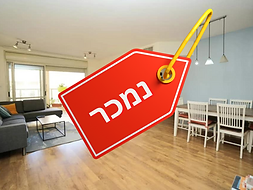 דירת 4 חדרים בזכרון יעקב 13
