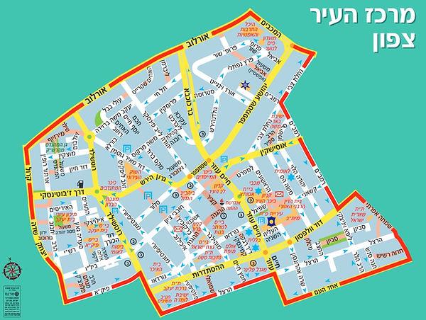 מרכז העיר צפון.jpg