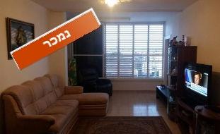דירת 3.5 חדרים ברחוב שפירא