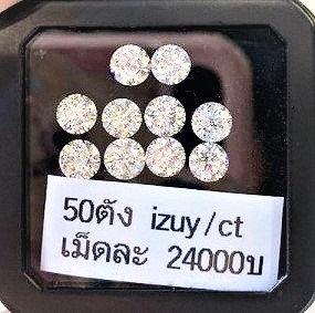 Phoenixjewelry Diamonds 0.50 cts