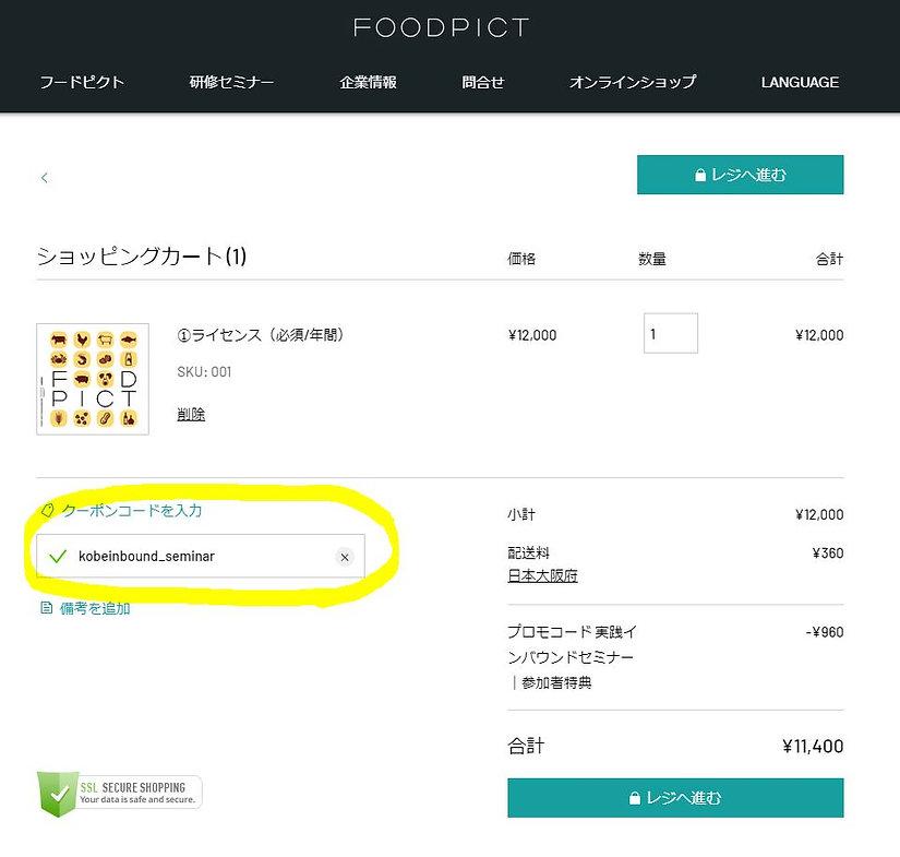foodpict.JPG