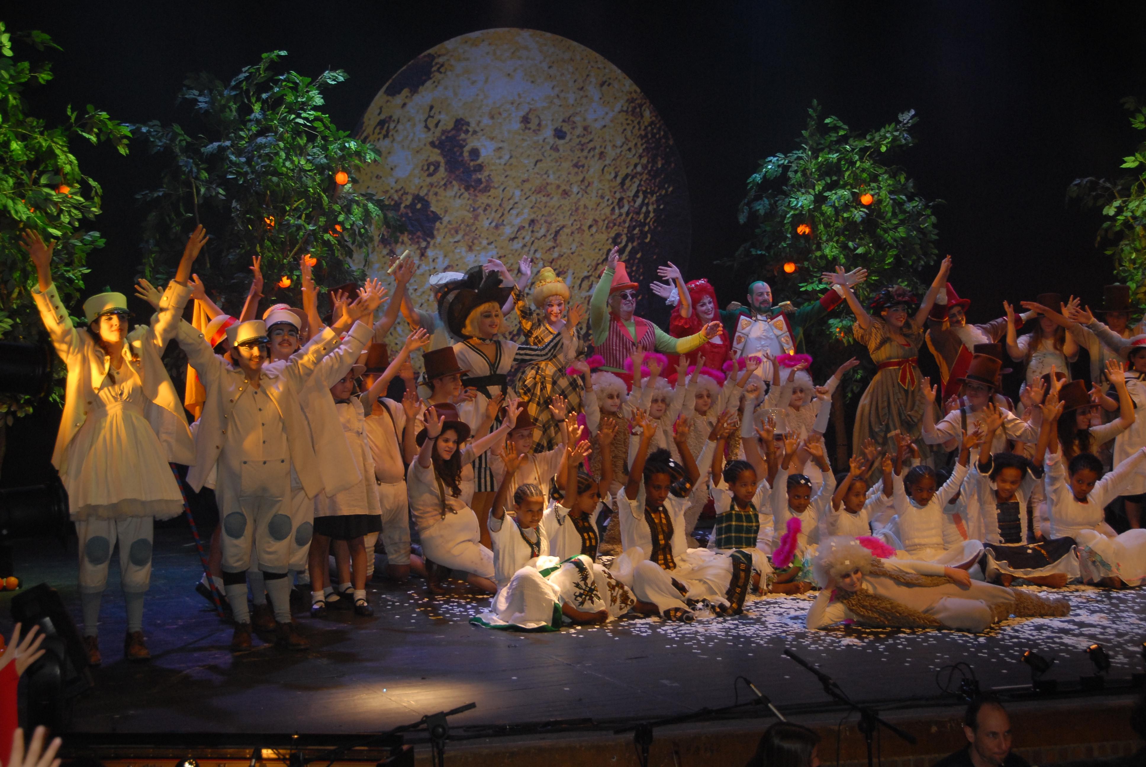 האופרה הקהילתית שיקוי האהבה
