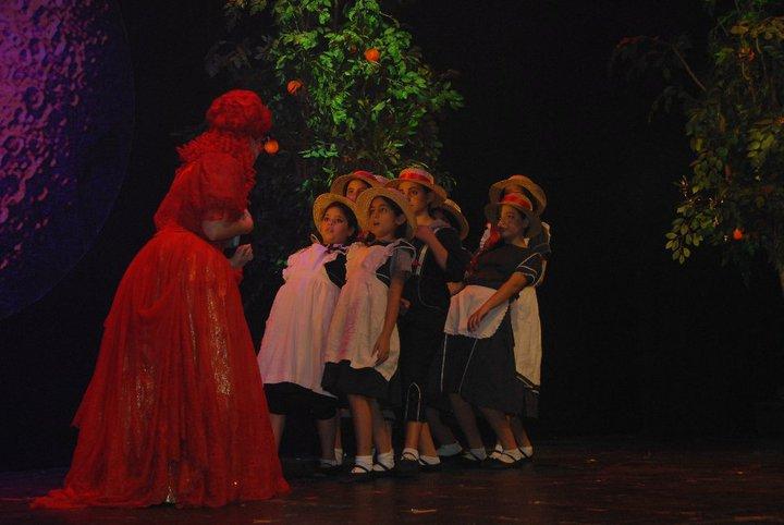 אופרה קהילתית שיקוי האהבה