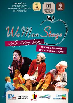 פסטיבל תיאטרון בינלאומי WoMan Stage
