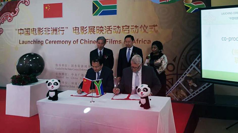 BRICS05.jpg