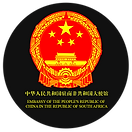 Chinese Embassy.png