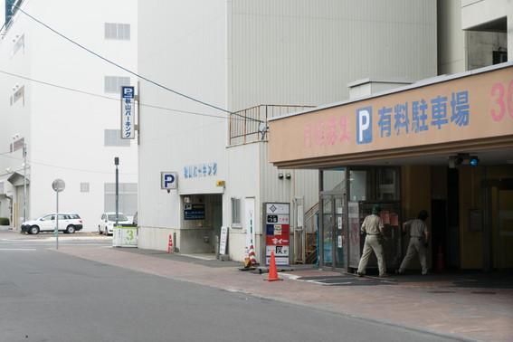 Japan (8 of 30).jpg