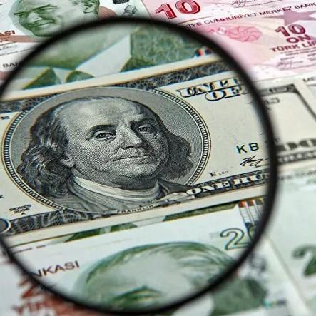 Dolar/TL'de yükselişi devam ediyor |  7.50'yi geçerek rekor kırdı!
