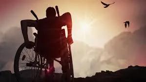 engellilere hibe desteği