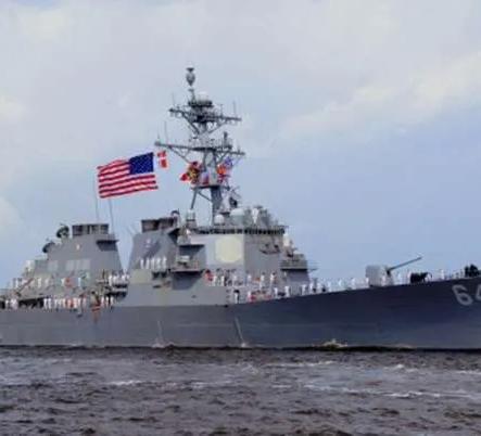 ABD Donanması Karadeniz'e bir askeri gemi daha yolladı